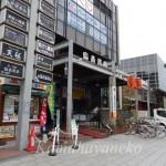 島森書店1