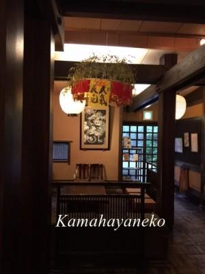 日陰茶屋6