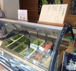 鎌倉茶々7