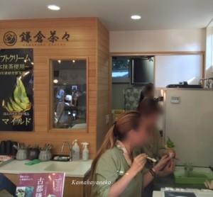 鎌倉茶々8