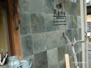 RANS3